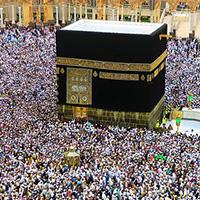 Le mois du ramadan